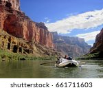 rafting the colorado river | Shutterstock . vector #661711603