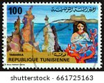 tunisia   circa 1981  a stamp...   Shutterstock . vector #661725163
