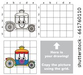 copy the picture using grid... | Shutterstock .eps vector #661760110