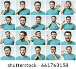 set of young man's portraits... | Shutterstock . vector #661763158