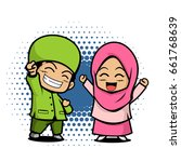 two muslim and muslimah cute... | Shutterstock .eps vector #661768639