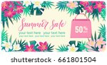 horizontal template with... | Shutterstock .eps vector #661801504