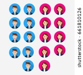 set business emotion | Shutterstock .eps vector #661810126