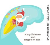 santa claus surfing with gifts... | Shutterstock . vector #661839358