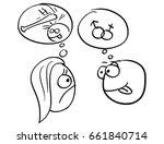 cartoon vector of different...   Shutterstock .eps vector #661840714