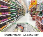 a lot of products in a cart... | Shutterstock . vector #661859689