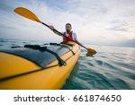 kayaking  canoeing  paddling.... | Shutterstock . vector #661874650