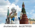 moscow  russia   june  17  2017 ...   Shutterstock . vector #661879930