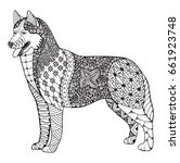 siberian husky dog zentangle... | Shutterstock .eps vector #661923748