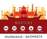 brunei landmarks skyline with... | Shutterstock .eps vector #661949674
