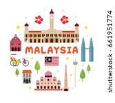malaysia travel attraction... | Shutterstock .eps vector #661951774