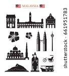 malaysia landmarks architecture ... | Shutterstock .eps vector #661951783