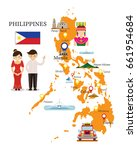 philippines map and landmarks... | Shutterstock .eps vector #661954684