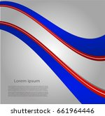 abstract background with bright ... | Shutterstock .eps vector #661964446