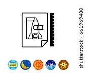 prototype simple icon | Shutterstock .eps vector #661969480