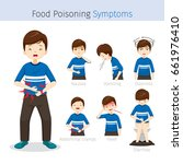 man with food poisoning... | Shutterstock .eps vector #661976410