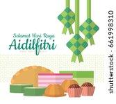 hari raya aidilfitri greeting... | Shutterstock .eps vector #661998310