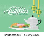 raya greetings with ketupat ... | Shutterstock .eps vector #661998328
