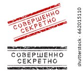 rubber stamp with text top... | Shutterstock .eps vector #662015110