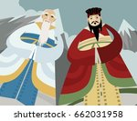 great chinese two philosophers... | Shutterstock .eps vector #662031958