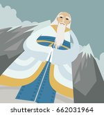 great old chinese philosopher... | Shutterstock .eps vector #662031964