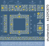flower decorative building... | Shutterstock .eps vector #662092870