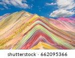 vinicunca  montana de siete...   Shutterstock . vector #662095366
