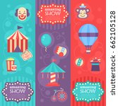 retro circus banners with... | Shutterstock .eps vector #662105128