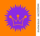 crown icon. violet spiny circle ...