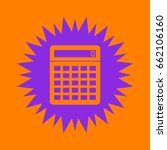 calculator icon. violet spiny... | Shutterstock .eps vector #662106160