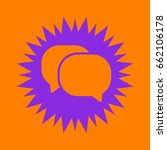 chat icon. violet spiny circle... | Shutterstock .eps vector #662106178
