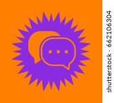 chat icon. violet spiny circle... | Shutterstock .eps vector #662106304