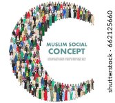 social concept. large group... | Shutterstock .eps vector #662125660