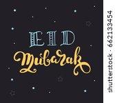 eid mubarak  happy holiday on... | Shutterstock .eps vector #662133454