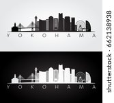 yokohama skyline and landmarks... | Shutterstock .eps vector #662138938