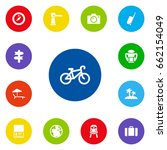 Set Of 13 Relax Icons Set...