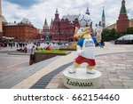Small photo of Moscow, Russia. June, 17, 2017 The official mascot of the 2018 FIFA World Cup and the FIFA Confederations Cup 2017 wolf Zabivaka at the Manezhnaya Square in Moscow