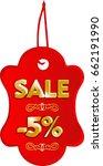 3d golden 5  off discount label ... | Shutterstock . vector #662191990