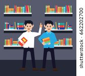 men in a library  working ... | Shutterstock .eps vector #662202700
