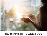 woman and coffee in hands... | Shutterstock . vector #662216938