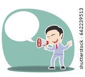 asian businessman with...   Shutterstock . vector #662239513