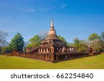 wat chang lom temple at si... | Shutterstock . vector #662254840