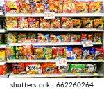 bangkok  thailand   april 29 ...   Shutterstock . vector #662260264