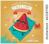 vintage fruit poster beach... | Shutterstock .eps vector #662287483