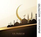 eid wishes background with... | Shutterstock .eps vector #662290780