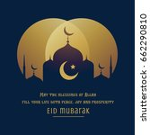 beautiful eid mubarak greeting... | Shutterstock .eps vector #662290810