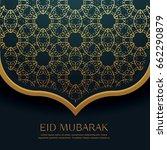 beautiful islamic pattern... | Shutterstock .eps vector #662290879