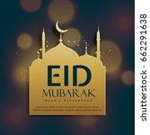 beautiful eid mubarak... | Shutterstock .eps vector #662291638