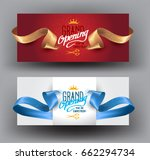 Grand opening background with curly cut ribbons. Vector illustration | Shutterstock vector #662294734