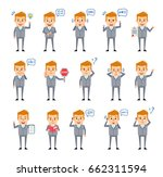set of businessman characters... | Shutterstock .eps vector #662311594